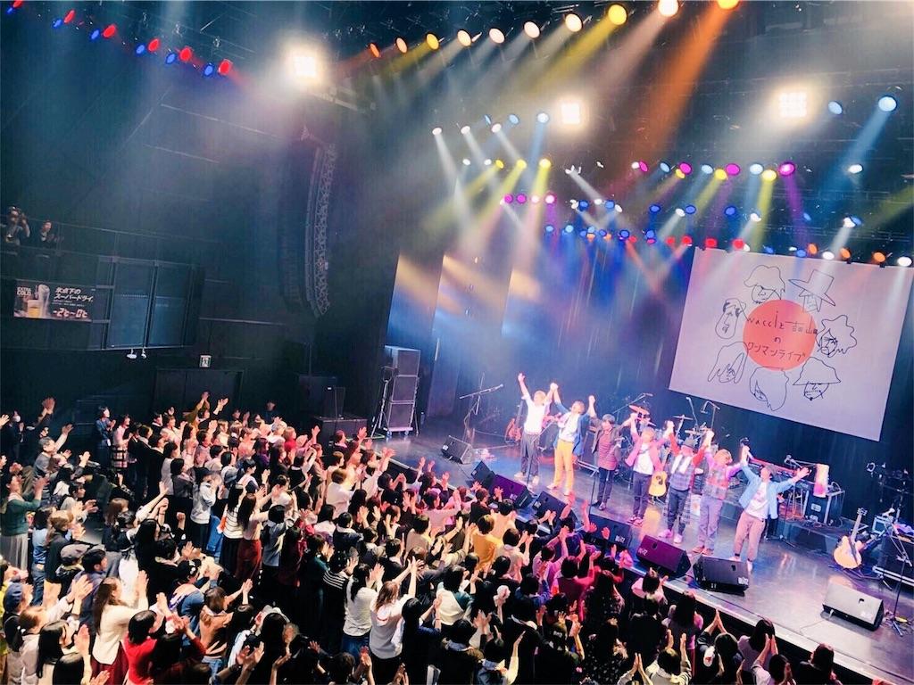 f:id:sakai_wasabi:20180212084243j:image
