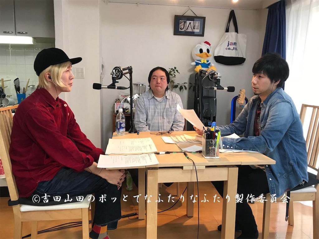 f:id:sakai_wasabi:20180227201041j:image