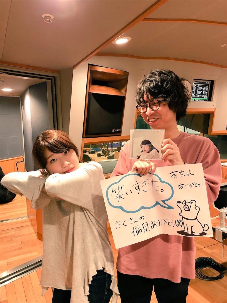 f:id:sakai_wasabi:20180612215400j:image