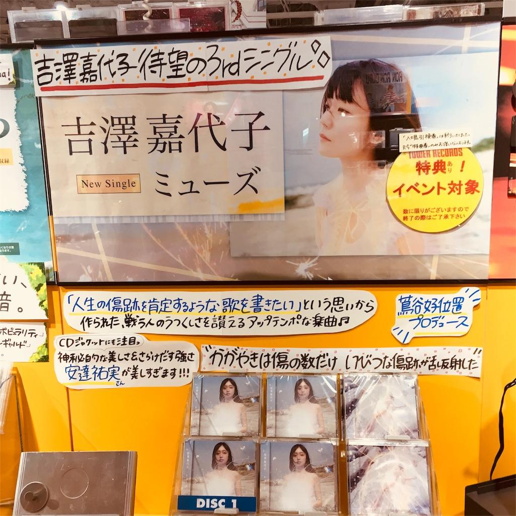 f:id:sakai_wasabi:20180613225843j:image