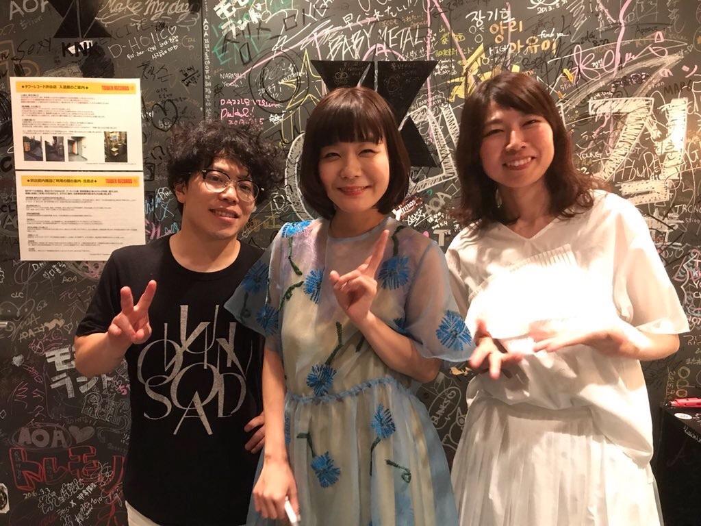 f:id:sakai_wasabi:20180614014149j:image