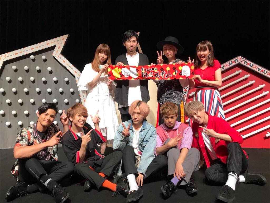 f:id:sakai_wasabi:20180625090026j:image