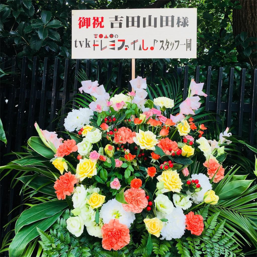f:id:sakai_wasabi:20180820104827j:image