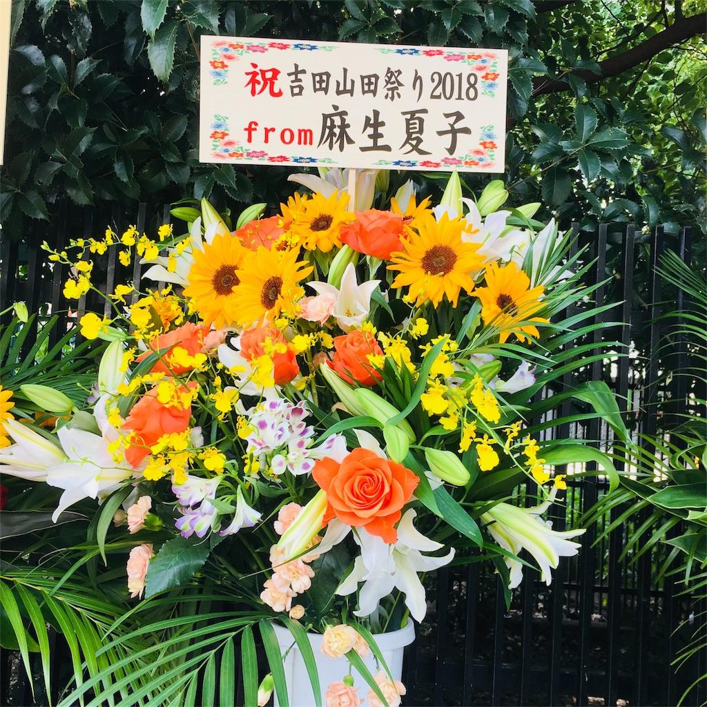 f:id:sakai_wasabi:20180820104832j:image