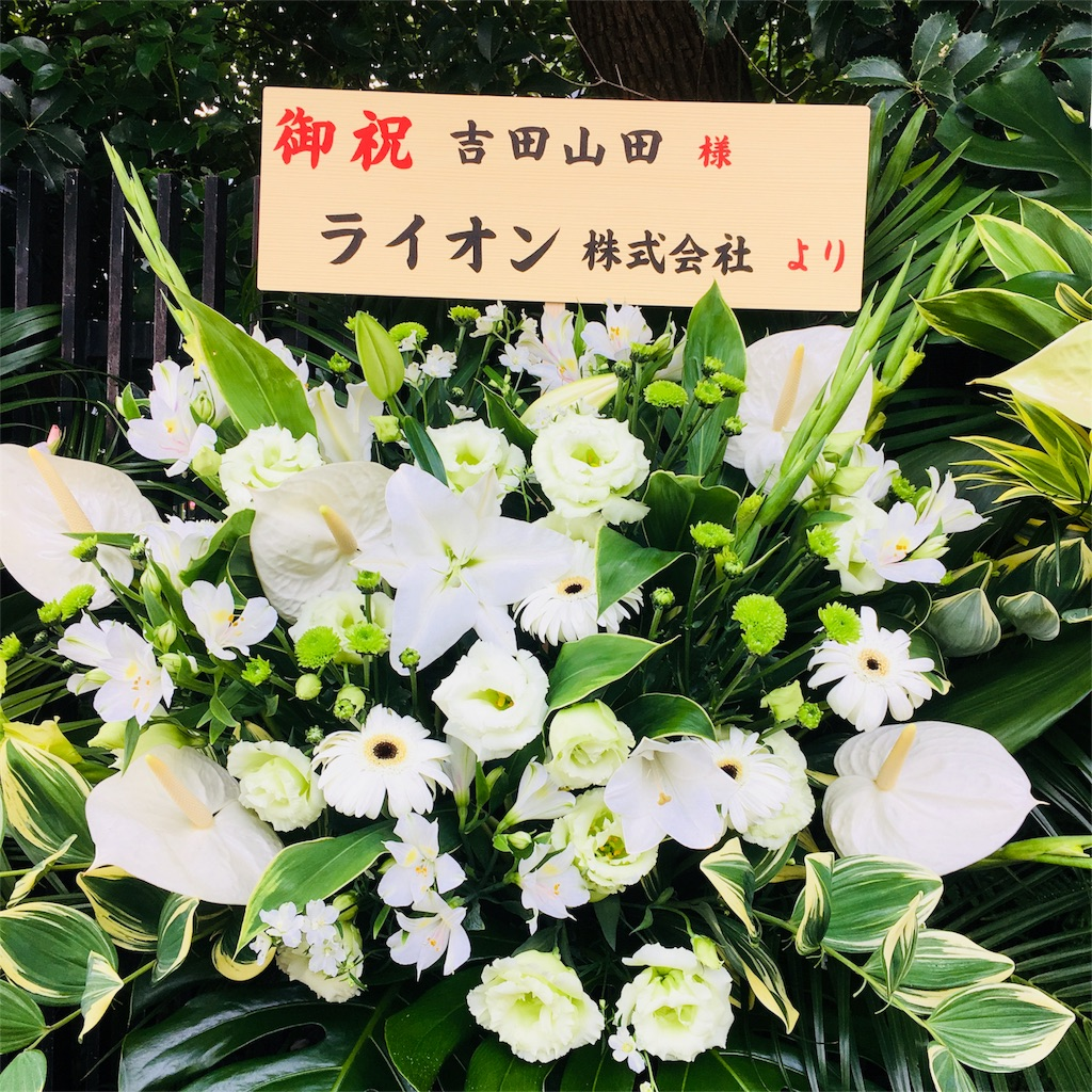 f:id:sakai_wasabi:20180820104841j:image