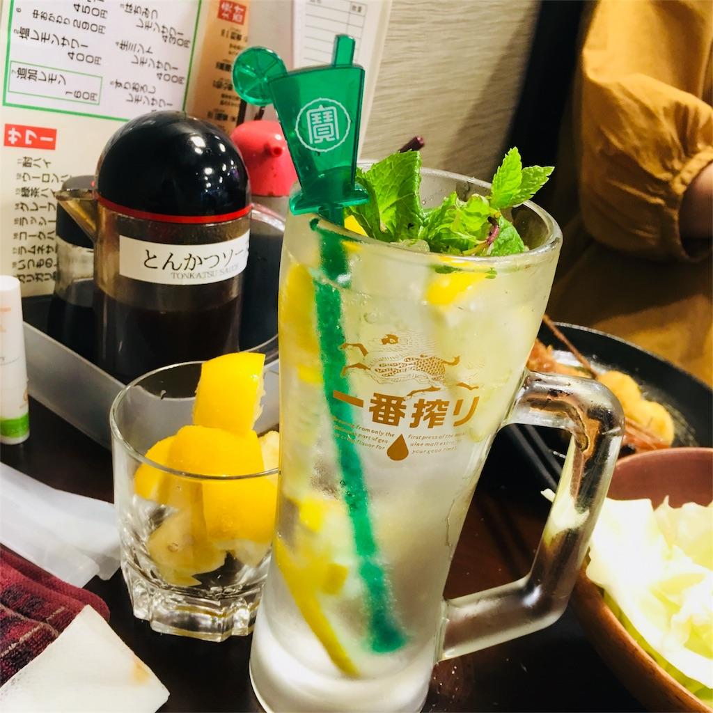 f:id:sakai_wasabi:20180820105009j:image