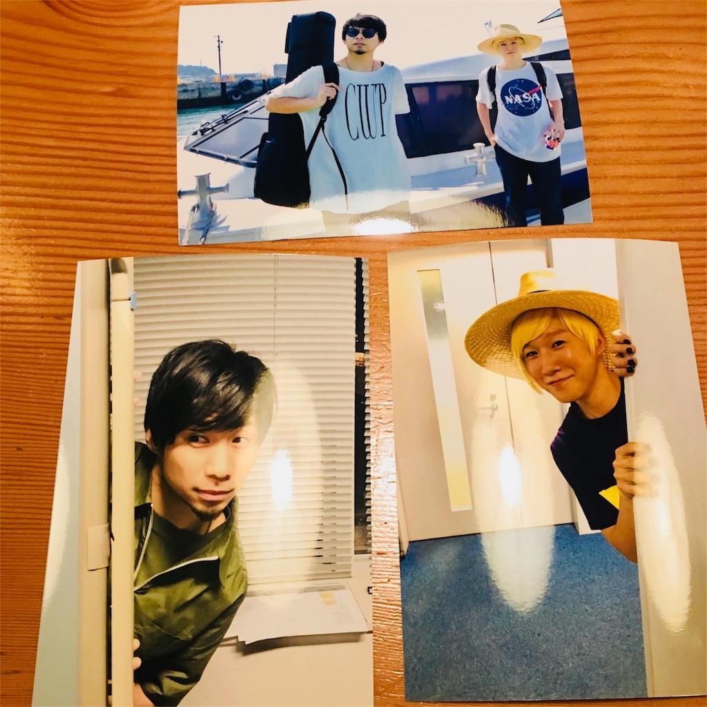 f:id:sakai_wasabi:20180820105451j:image
