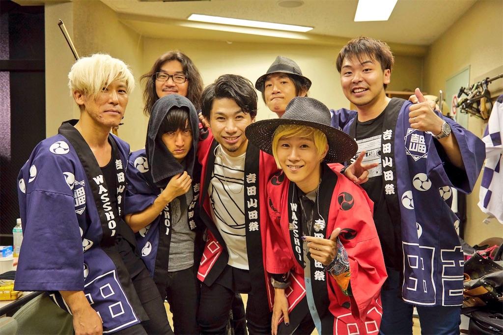 f:id:sakai_wasabi:20180820233522j:image