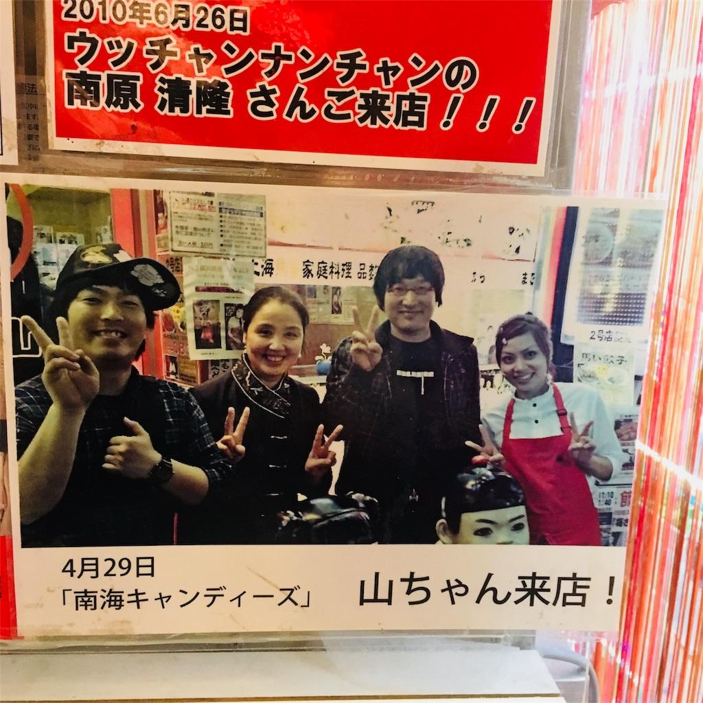 f:id:sakai_wasabi:20180831235647j:image