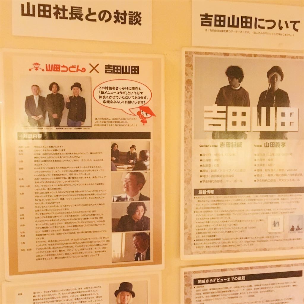 f:id:sakai_wasabi:20180912121053j:image