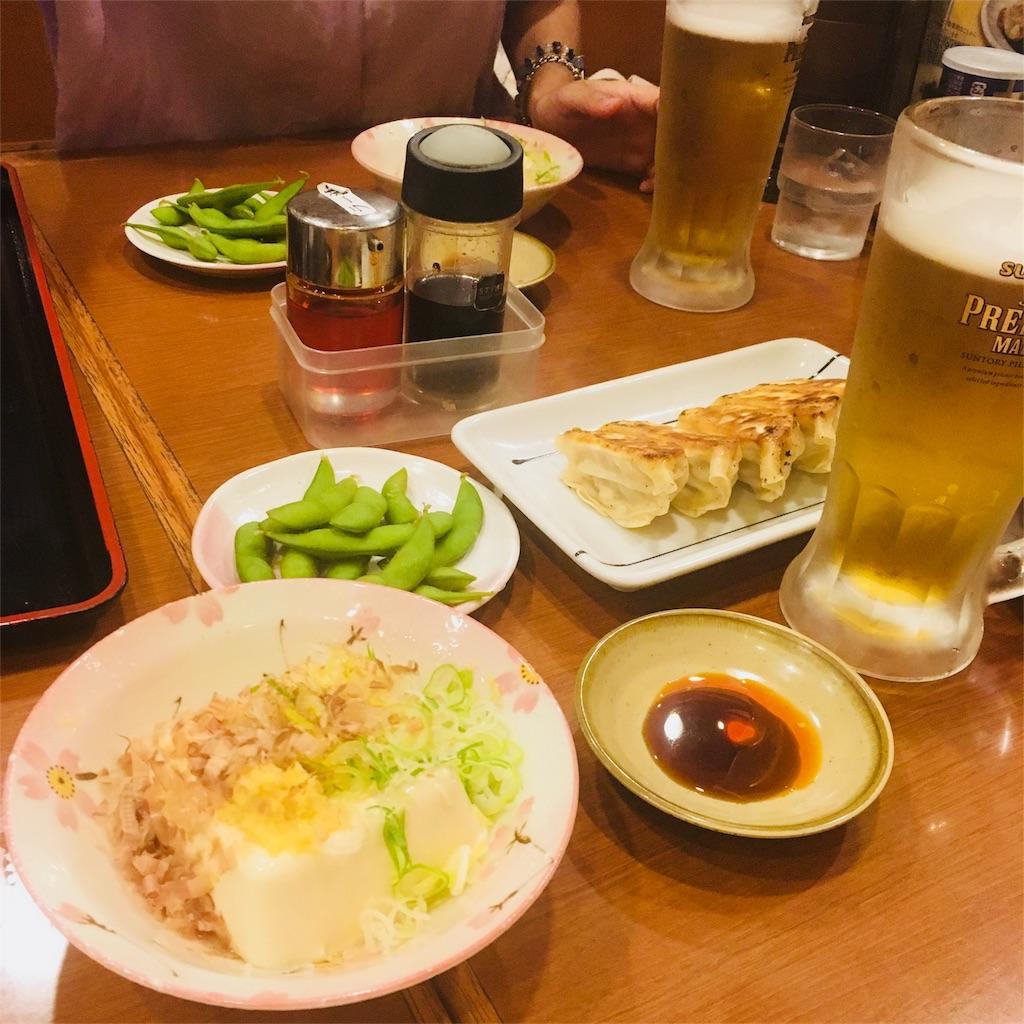 f:id:sakai_wasabi:20180912121100j:image