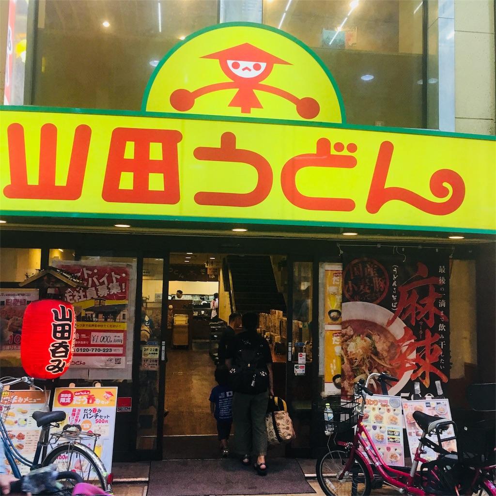 f:id:sakai_wasabi:20180912121103j:image