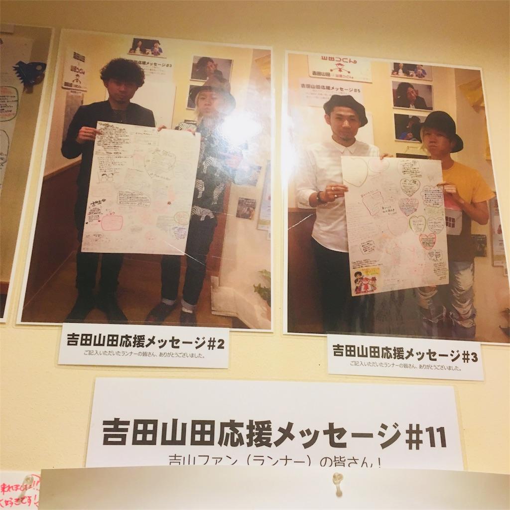 f:id:sakai_wasabi:20180912121106j:image