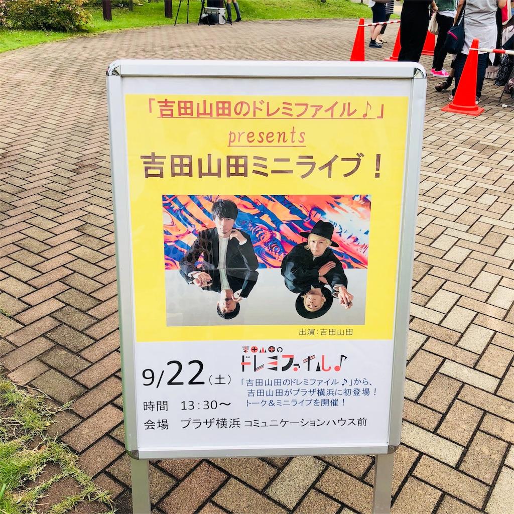 f:id:sakai_wasabi:20180922184401j:image
