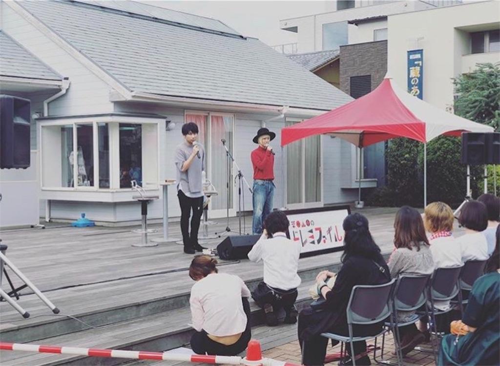 f:id:sakai_wasabi:20180923114408j:image