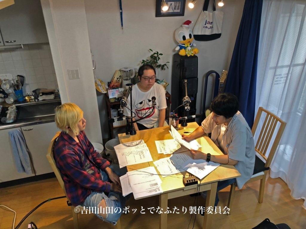 f:id:sakai_wasabi:20180927193735j:image