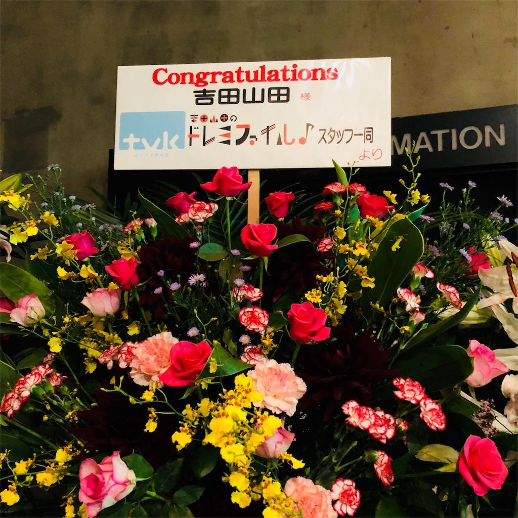 f:id:sakai_wasabi:20181007070514j:image