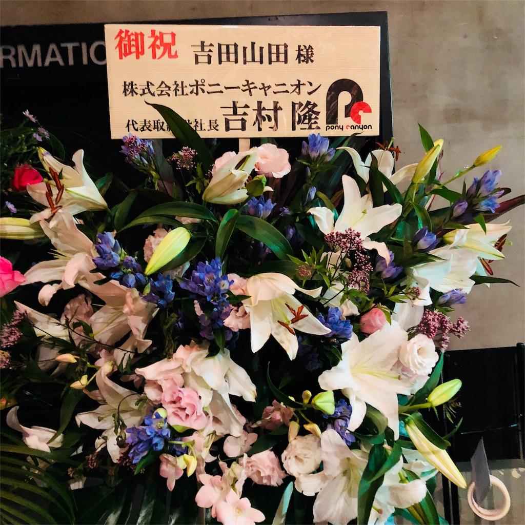 f:id:sakai_wasabi:20181007070520j:image