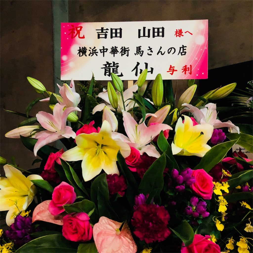 f:id:sakai_wasabi:20181007070535j:image