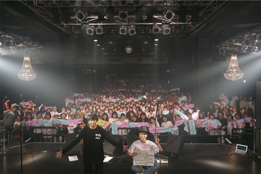 f:id:sakai_wasabi:20181007081404j:image