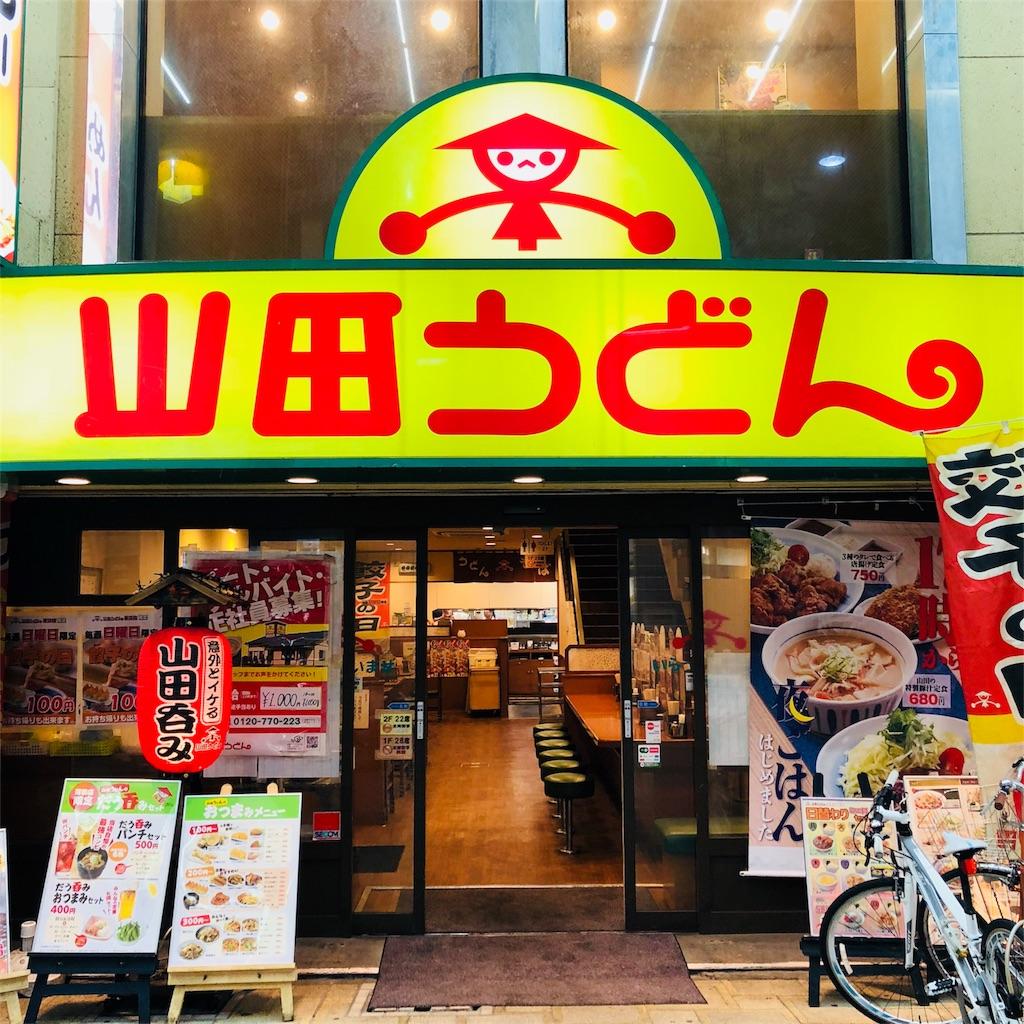 f:id:sakai_wasabi:20181022215306j:image