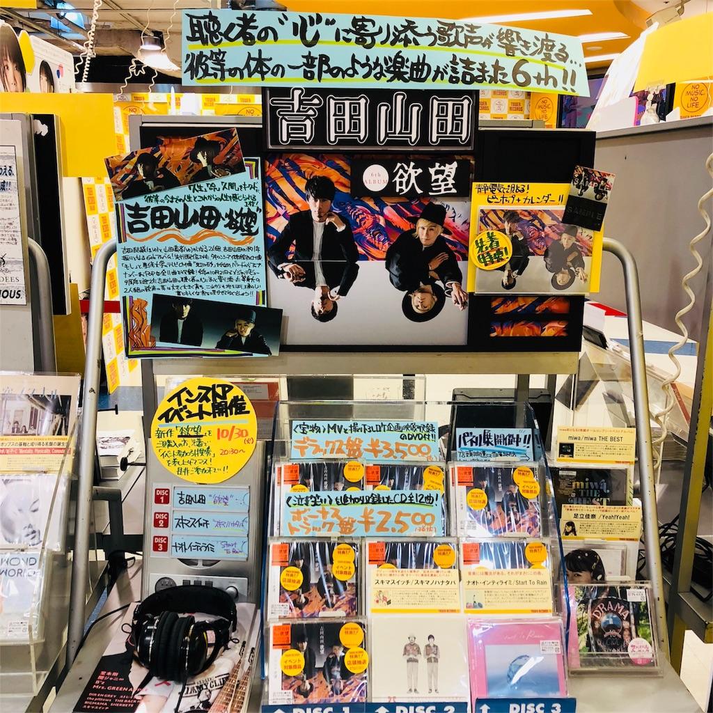 f:id:sakai_wasabi:20181030231412j:image