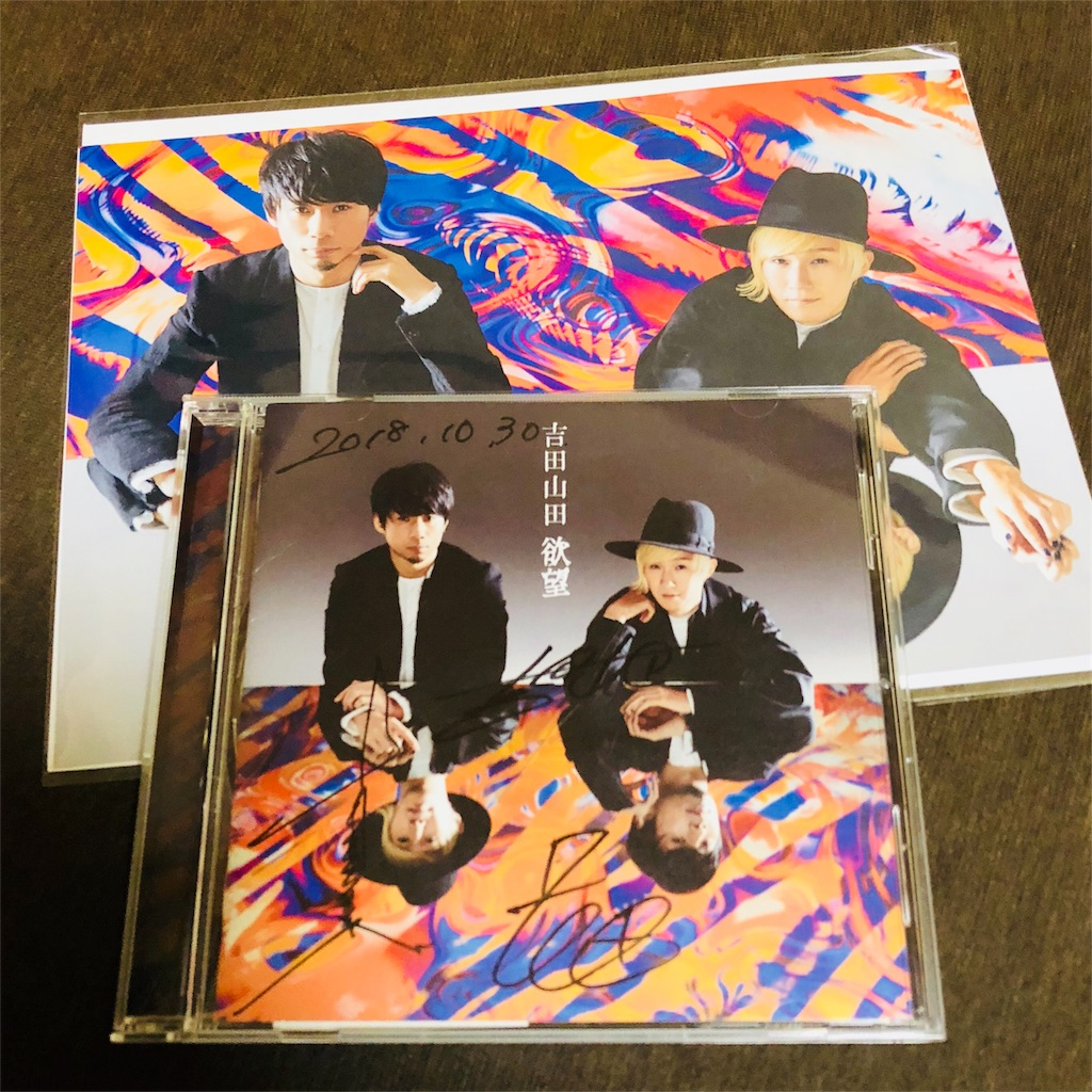f:id:sakai_wasabi:20181030233037j:image