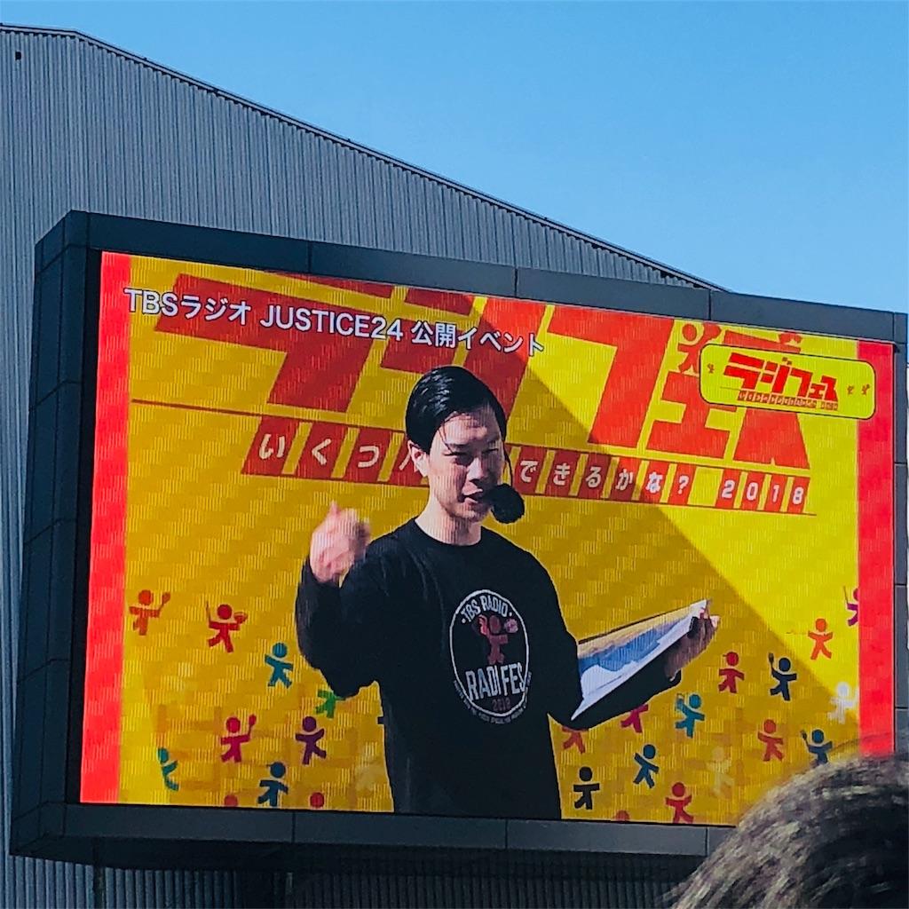 f:id:sakai_wasabi:20181104053956j:image