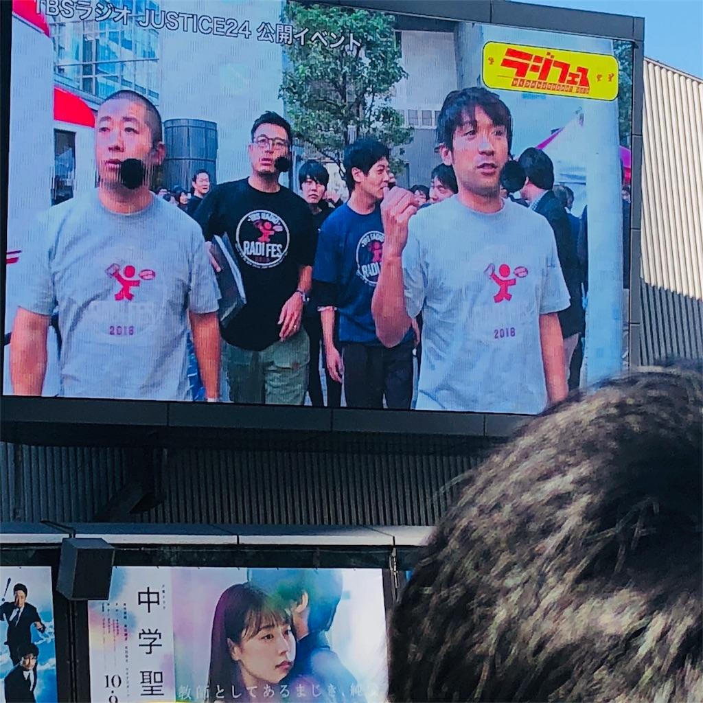f:id:sakai_wasabi:20181104054144j:image