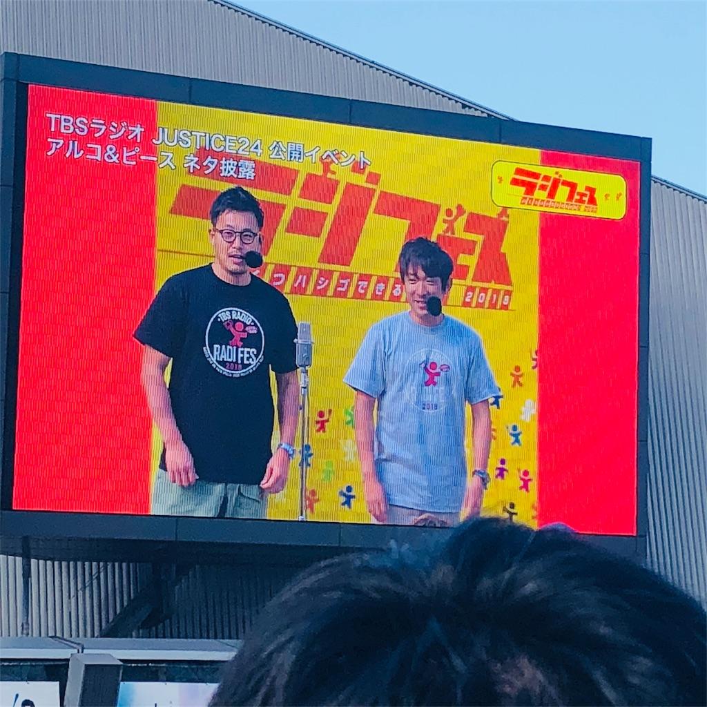 f:id:sakai_wasabi:20181104054547j:image