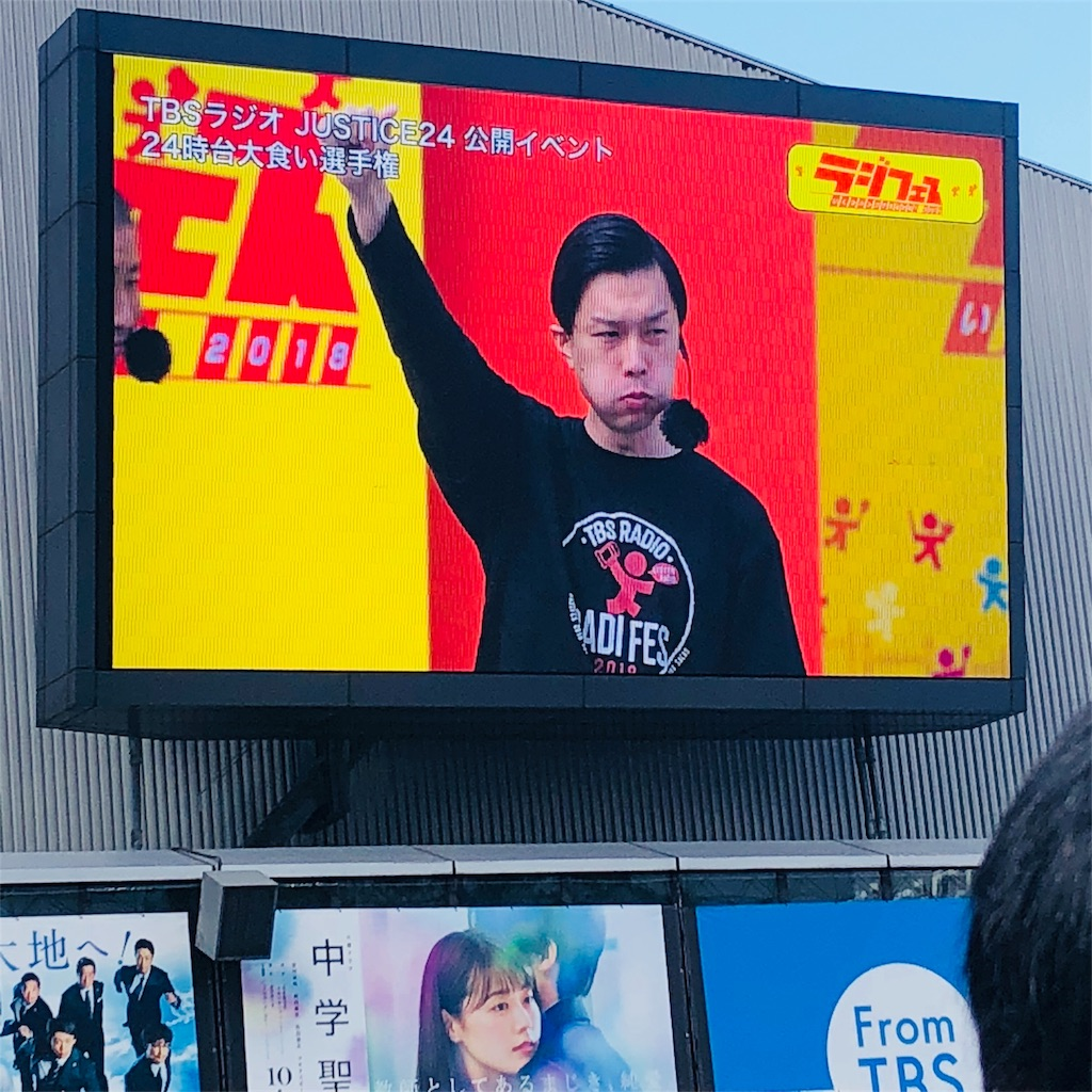 f:id:sakai_wasabi:20181104054902j:image