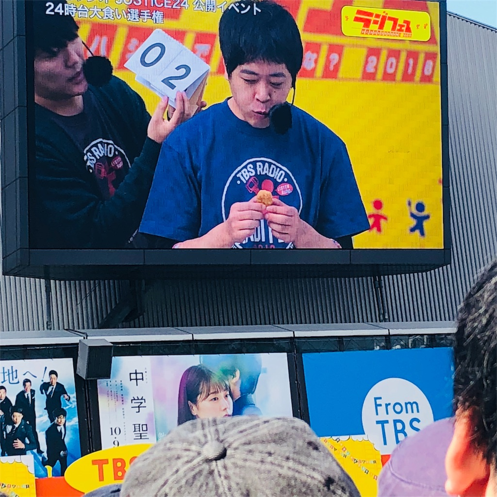 f:id:sakai_wasabi:20181104054906j:image
