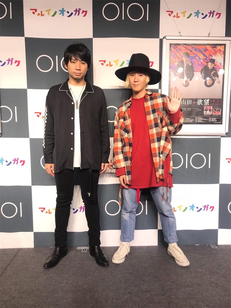 f:id:sakai_wasabi:20181104062828j:image