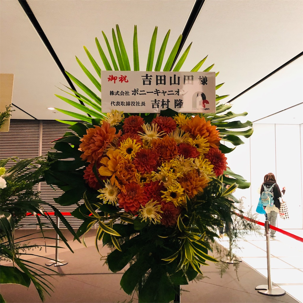 f:id:sakai_wasabi:20181118221428j:image