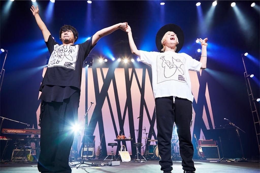 f:id:sakai_wasabi:20181119235013j:image