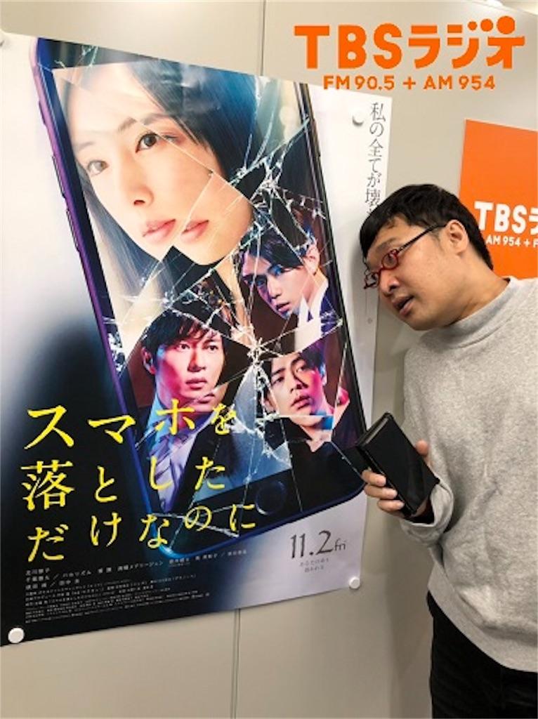 f:id:sakai_wasabi:20181129071203j:image