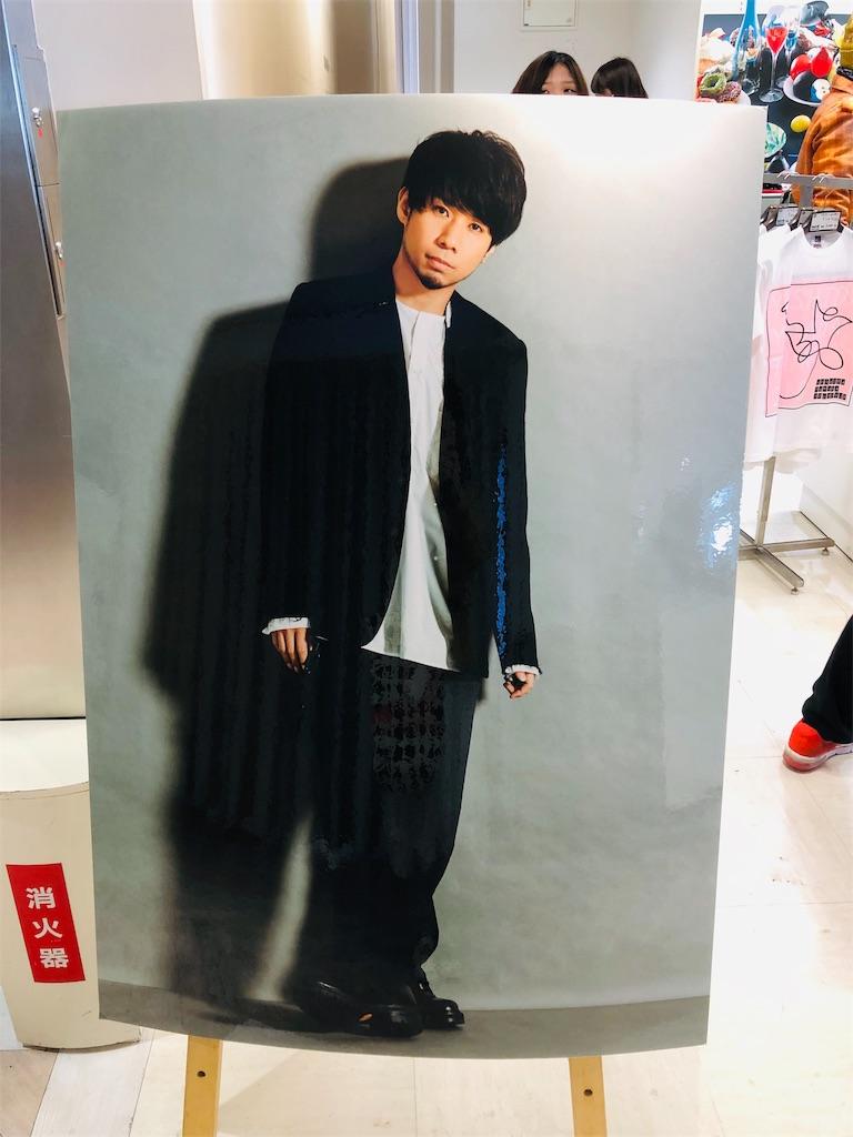 f:id:sakai_wasabi:20181229231539j:image