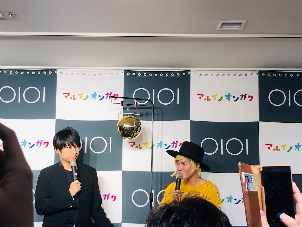 f:id:sakai_wasabi:20181229232322j:image