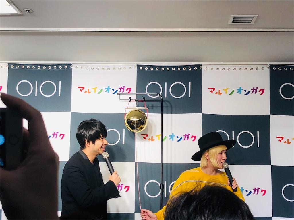 f:id:sakai_wasabi:20181229232326j:image
