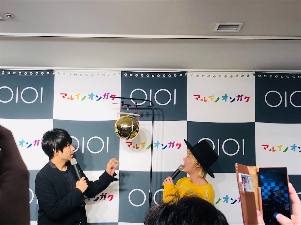 f:id:sakai_wasabi:20181229232335j:image