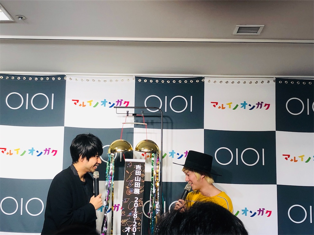 f:id:sakai_wasabi:20181229232553j:image
