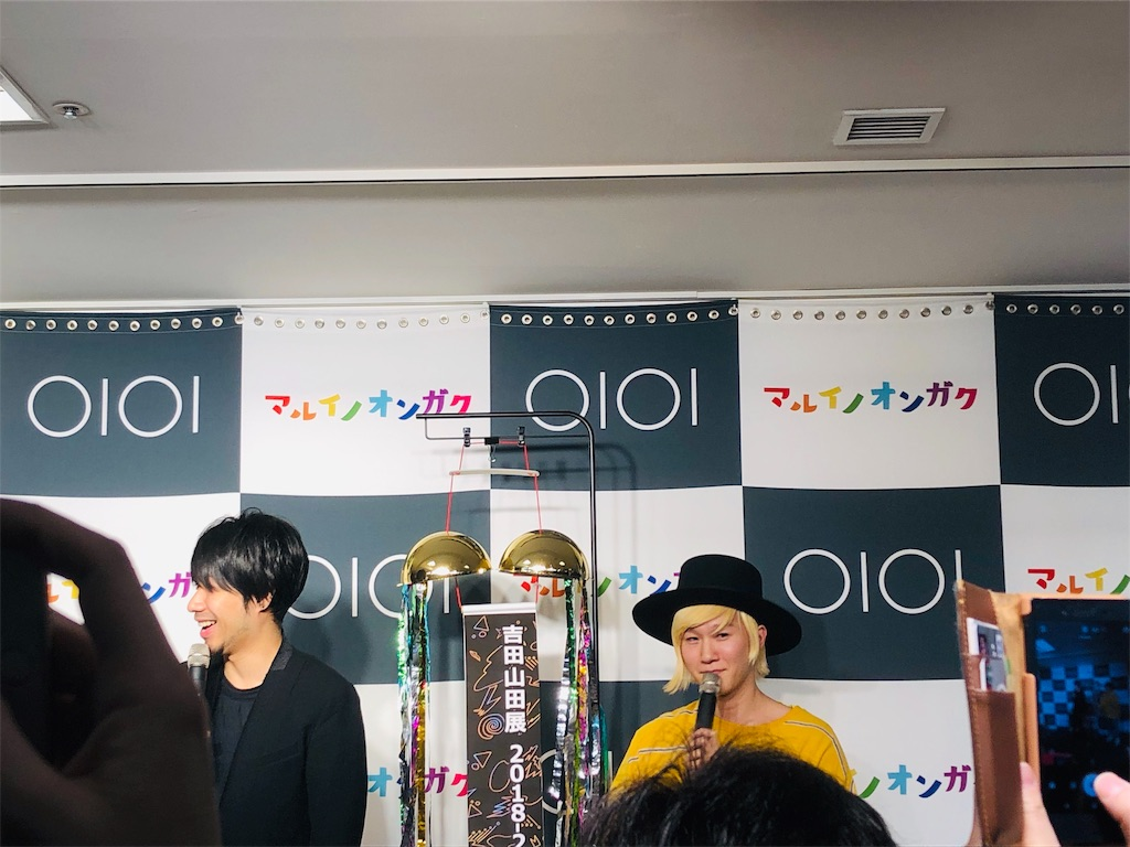 f:id:sakai_wasabi:20181229232609j:image