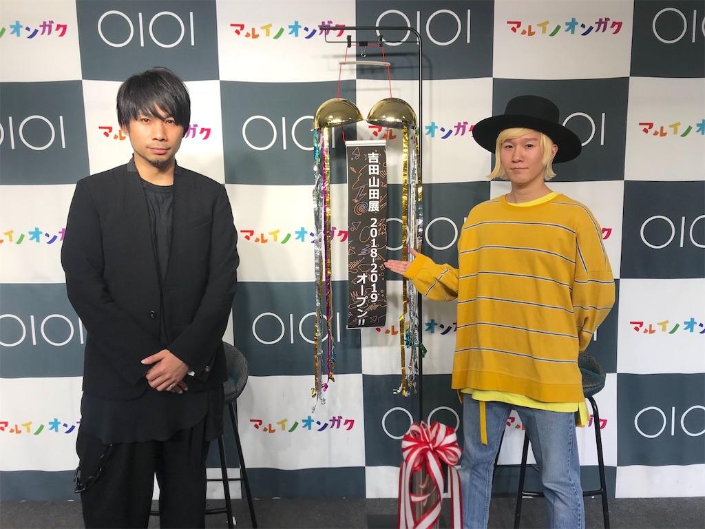 f:id:sakai_wasabi:20181229233728j:image