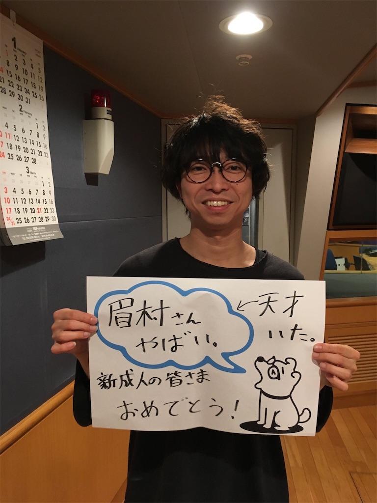f:id:sakai_wasabi:20190115163141j:image