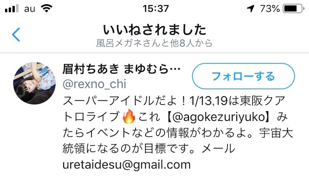 f:id:sakai_wasabi:20190115163913j:image