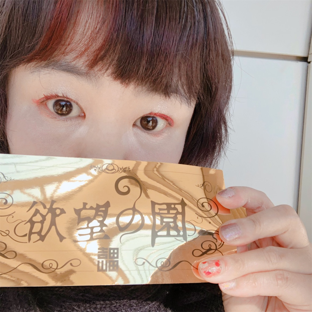 f:id:sakai_wasabi:20190128092504j:image