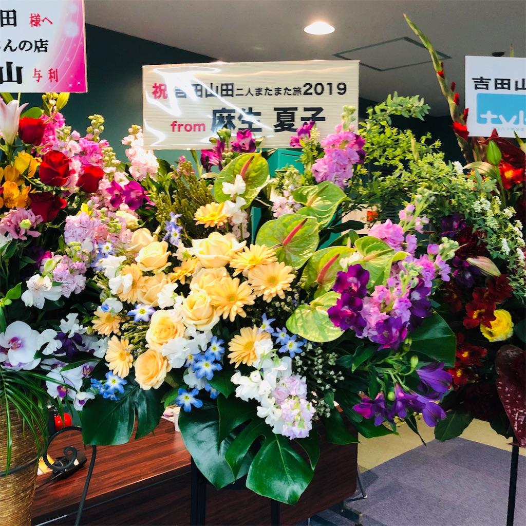 f:id:sakai_wasabi:20190303133244j:image