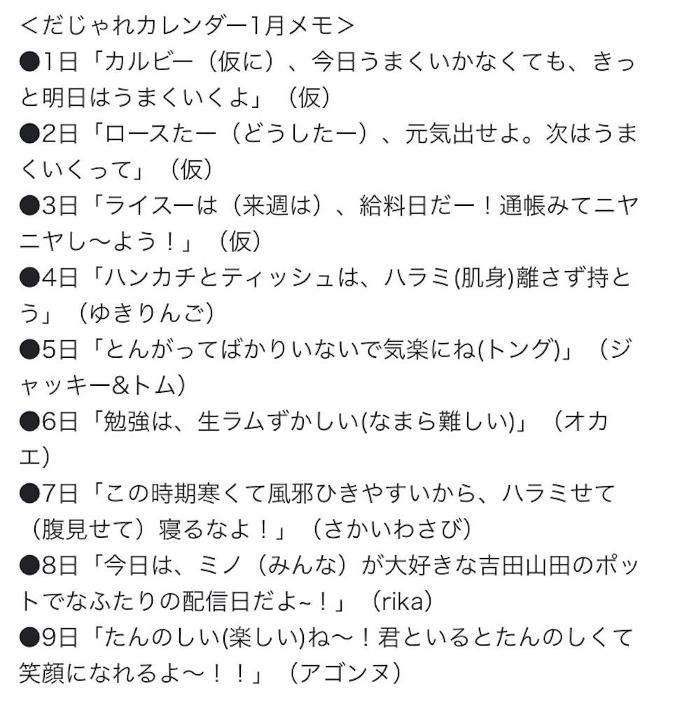 f:id:sakai_wasabi:20190312143745j:image
