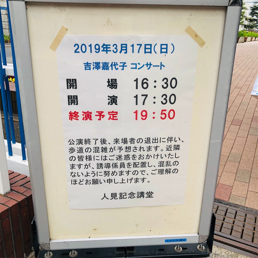 f:id:sakai_wasabi:20190318112601j:image