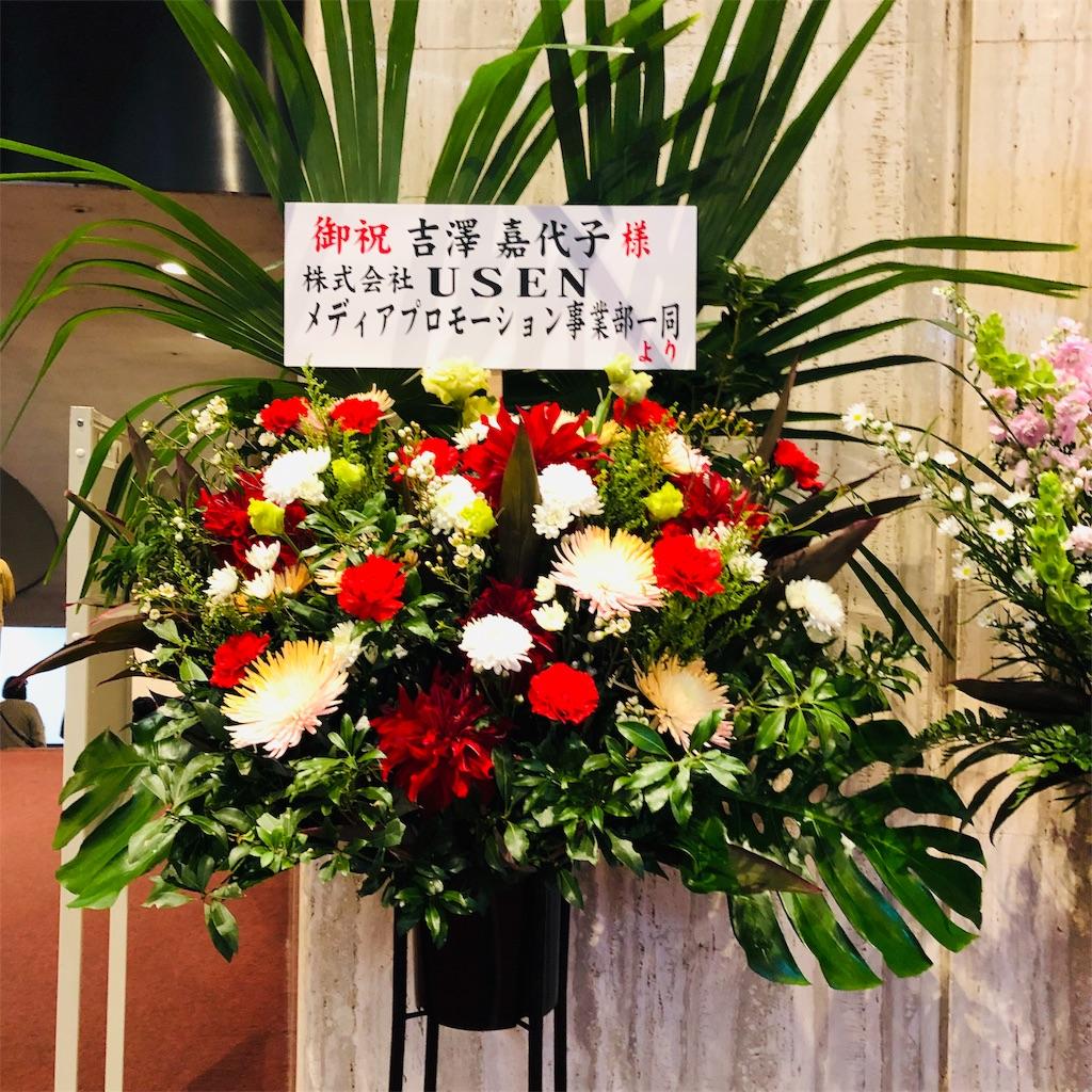 f:id:sakai_wasabi:20190318112606j:image